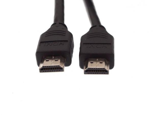 HDMI Kabel - 2m - schwarz