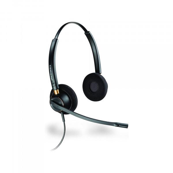 Plantronics EncorePro HW520 - On-Ear-Headset mit Geräuschunterdrückung - kabelgebunden