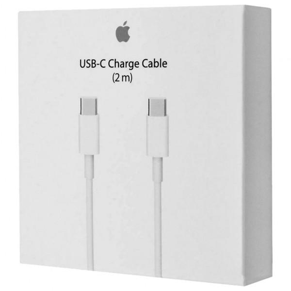 Apple - USB-C Ladekabel - 2 m