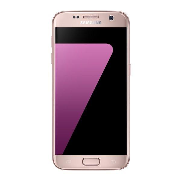 Samsung Galaxy S7 (32GB) - pink-gold