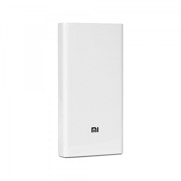 Xiaomi - Mi Power Bank 2C 20000mAh  - White